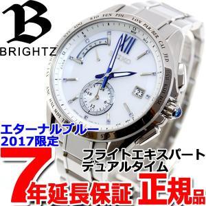 本日ポイント最大21倍! セイコー ブライツ 限定モデル 電波 ソーラー 腕時計 メンズ SAGA247|neel