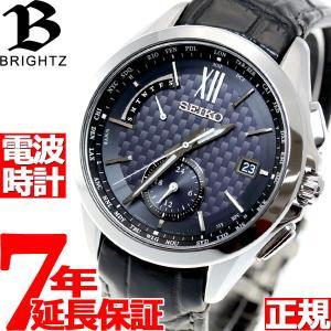 本日ポイント最大21倍! セイコー ブライツ 電波 ソーラー 腕時計 メンズ SAGA251|neel