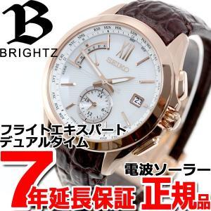 本日ポイント最大21倍! セイコー ブライツ 電波 ソーラー 腕時計 メンズ SAGA252|neel
