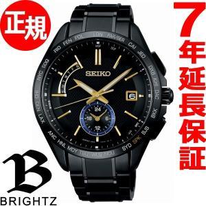 本日ポイント最大12倍! セイコー ブライツ 大谷翔平 スペシャル限定モデル 電波 ソーラー 腕時計 メンズ SAGA257 SEIKO|neel