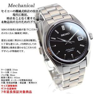 セイコー メカニカル 自動巻き 腕時計 メンズ SARB033 SEIKO|neel|03