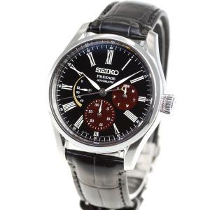 ポイント最大21倍! セイコー プレザージュ 自動巻き メカニカル コアショップ専用 流通限定モデル 腕時計 メンズ SARW045 neel 11