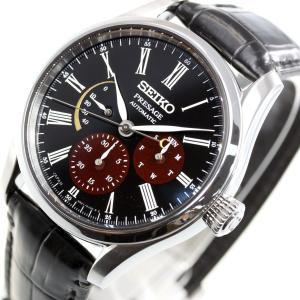 ポイント最大21倍! セイコー プレザージュ 自動巻き メカニカル コアショップ専用 流通限定モデル 腕時計 メンズ SARW045 neel 15
