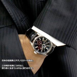 ポイント最大21倍! セイコー プレザージュ 自動巻き メカニカル コアショップ専用 流通限定モデル 腕時計 メンズ SARW045 neel 07