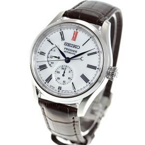 今だけ!ポイント最大30倍! セイコー プレザージュ 自動巻き メカニカル 有田焼ダイヤル 流通限定モデル 腕時計 メンズ SARW049|neel|16