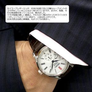 今だけ!ポイント最大30倍! セイコー プレザージュ 自動巻き メカニカル 有田焼ダイヤル 流通限定モデル 腕時計 メンズ SARW049|neel|07