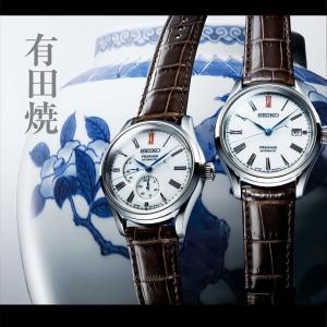 今だけ!ポイント最大30倍! セイコー プレザージュ 自動巻き メカニカル 有田焼ダイヤル 流通限定モデル 腕時計 メンズ SARW049|neel|10