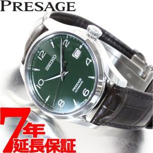 ポイント最大21倍! セイコー プレザージュ 自動巻き メカニカル 緑琺瑯 流通限定モデル 腕時計 メンズ SARX063|neel