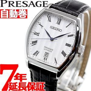 ポイント最大21倍! セイコー プレザージュ 自動巻き メカニカル 腕時計 メンズ SARY111 SEIKO neel