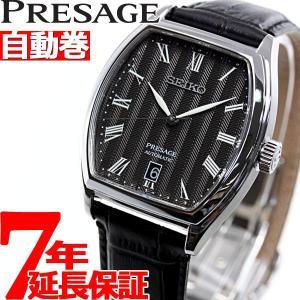 ポイント最大21倍! セイコー プレザージュ 自動巻き メカニカル 腕時計 メンズ SARY113 SEIKO neel