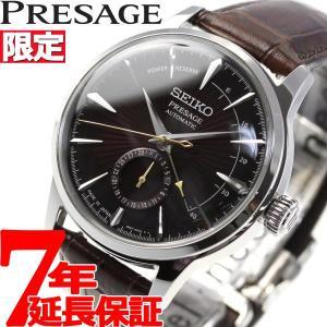 ポイント最大21倍! セイコー プレザージュ 自動巻き メカニカル 腕時計 メンズ カクテル SARY135 SEIKO|neel