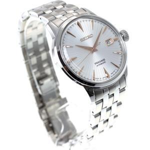 ポイント最大21倍! セイコー プレザージュ カクテル 自動巻き メカニカル 腕時計 メンズ SARY137|neel|12