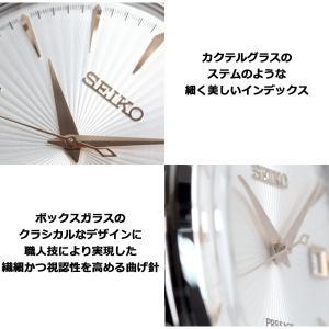 ポイント最大21倍! セイコー プレザージュ カクテル 自動巻き メカニカル 腕時計 メンズ SARY137|neel|04