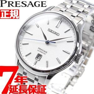 ポイント最大21倍! セイコー プレザージュ 自動巻き メカニカル 腕時計 メンズ ジャパニーズガーデン SARY139|neel