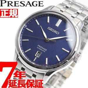 ポイント最大21倍! セイコー プレザージュ 自動巻き メカニカル 腕時計 メンズ ジャパニーズガーデン SARY141|neel