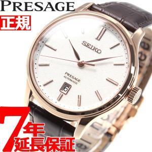 ポイント最大21倍! セイコー プレザージュ 自動巻き メカニカル 腕時計 メンズ ジャパニーズガーデン SARY142|neel