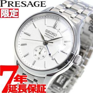 ポイント最大21倍! セイコー プレザージュ 自動巻き メカニカル 腕時計 メンズ SARY143 SEIKO|neel