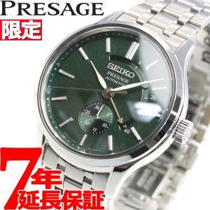 ポイント最大21倍! セイコー プレザージュ 自動巻き メカニカル 腕時計 メンズ SARY145 SEIKO|neel