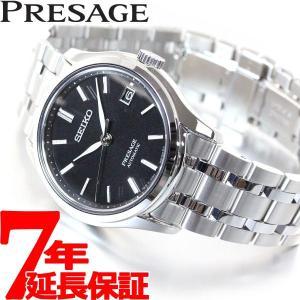 ポイント最大21倍! セイコー プレザージュ ジャパニーズガーデン 自動巻き メカニカル 腕時計 メンズ SARY149 SEIKO|neel