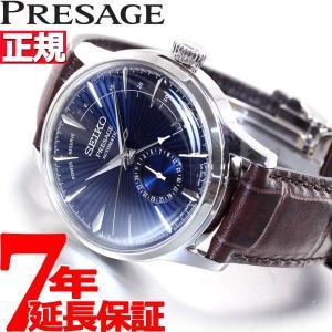 ポイント最大16倍! セイコー プレザージュ 自動巻き メカニカル ネット流通限定モデル 腕時計 メンズ SARY151|neel