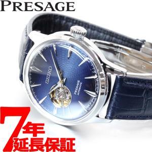 セイコー プレザージュ 自動巻き メカニカル 腕時計 メンズ SARY155|neel