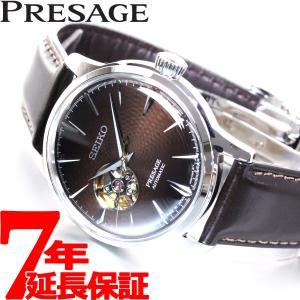 セイコー プレザージュ 自動巻き メカニカル 腕時計 メンズ SARY157|neel