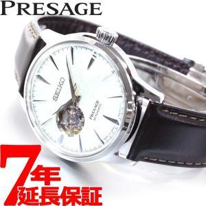 セイコー プレザージュ 自動巻き メカニカル 限定モデル 腕時計 メンズ SARY159|neel