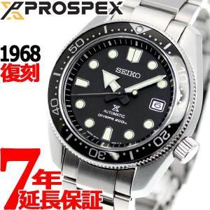 セイコー プロスペックス SEIKO PROSPEX ダイバースキューバ メカニカル 自動巻き 腕時...
