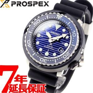セイコー プロスペックス ダイバースキューバ ソーラー 腕時計 メンズ SBDJ045 ツナ缶 Sa...