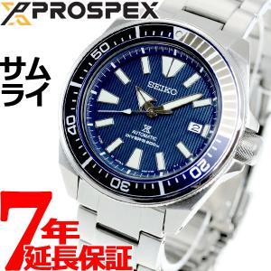 セイコー プロスペックス ダイバー サムライ 自動巻き 腕時計 メンズ SBDY007 世界中で「S...