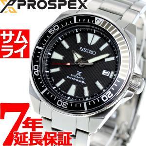 セイコー プロスペックス ダイバー サムライ 自動巻き 腕時計 メンズ SBDY009 世界中で「S...