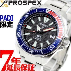 セイコー プロスペックス ダイバー サムライ PADIスペシャルモデル 自動巻き 腕時計 メンズ S...
