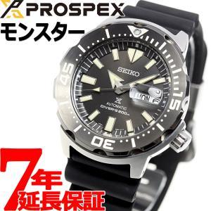 セイコー プロスペックス ダイバースキューバ 自動巻き 腕時計 メンズ モンスター SBDY035 ...