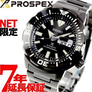 セイコー プロスペックス 流通限定モデル ダイバースキューバ 自動巻き 腕時計 メンズ モンスター ...