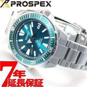 セイコー プロスペックス ダイバー サムライ 自動巻き ネット流通限定モデル 腕時計 メンズ SBD...