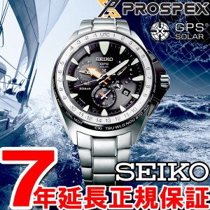 セイコー プロスペックス マリーンマスター オーシャンクルーザー GPS 腕時計 メンズ SBED003