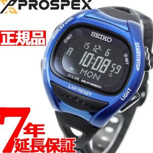 ポイント最大21倍! セイコー スーパーランナーズ ソーラー 腕時計 ランニングウォッチ SBEF029