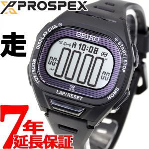 店内ポイント最大26倍!セイコー スーパーランナーズ SBEF055 ソーラー 腕時計 ランニング ...