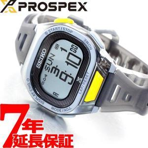 ゾロ目の日クーポン!ポイント最大26倍! セイコー スーパーランナーズ SBEF061 東京マラソン2020 記念限定 ソーラー 腕時計 ランニング SEIKO|neel