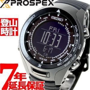 セイコー プロスペックス アルピニスト Bluetooth搭載 ソーラー 腕時計 メンズ SBEL0...