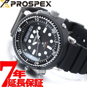 セイコー プロスペックス ダイバースキューバ ソーラー 腕時計 メンズ SBEQ001 Diver ...