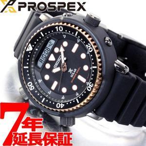 セイコー プロスペックス ダイバースキューバ ソーラー 流通限定モデル 腕時計 メンズ SBEQ00...