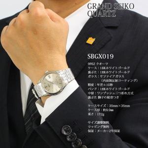 グランドセイコー GRAND SEIKO SBGX019|neel|03