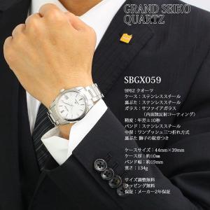 グランドセイコー クオーツ GRAND SEIKO SBGX059|neel|03