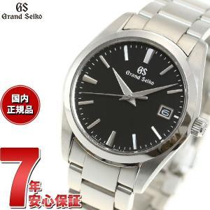 グランドセイコー クオーツ GRAND SEIKO 腕時計 メンズ SBGX261 小さめのケースが...