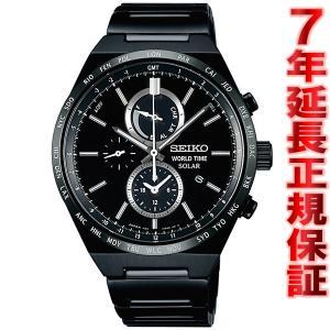 本日ポイント最大25倍!24日 23時59分まで! セイコー スピリット ソーラー 腕時計 メンズ クロノグラフ SBPJ037 SEIKO neel