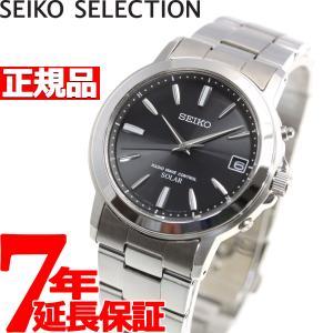ポイント最大34倍! セイコー スピリット 電波 ソーラー 腕時計 メンズ ペアウォッチ SBTM1...