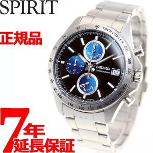 本日ポイント最大25倍!24日 23時59分まで! セイコー スピリット 腕時計 メンズ クロノグラフ SBTR003 SEIKO セイコー スピリット neel