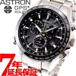 本日限定ポイント最大21倍! アストロン セイコー SEIKO ASTRON SBXB003