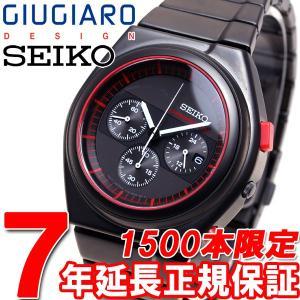 本日ポイント最大25倍!24日 23時59分まで! セイコー スピリット ジウジアーロ 限定モデル 腕時計 メンズ クロノグラフ SCED055 SEIKO SPIRIT neel